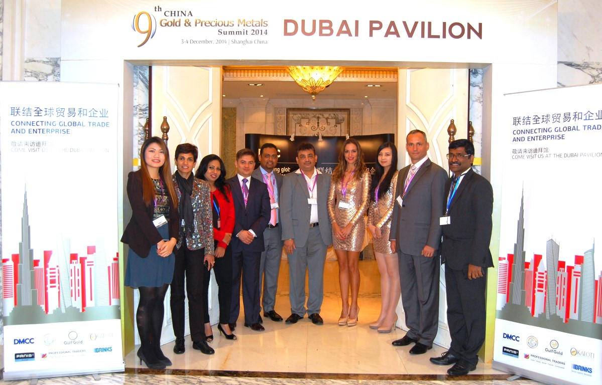 The Dubai Pavilion Set Up By Multi Commodities Centre Dmcc At 2017 China Gold And Precious Metals Summit Attracted Hundreds Of Visitors
